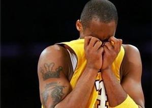 Kobe-sad