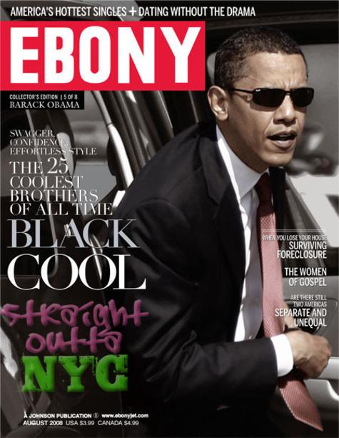 Ebony1obama